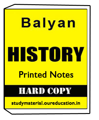 nios history study material pdf