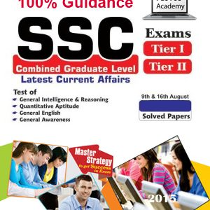 Plutus academy current affairs for ssc cgl.image