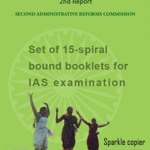 2nd arc report set 15 spiral bound booklets ias examination.image