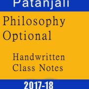 Philosophy Optional Handwritten Class Notes Patanjali