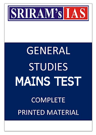 GS Main Test Series
