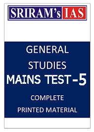 gs main test 5