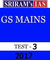 gs test 3 test series