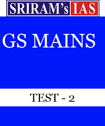 gs test series paper 2
