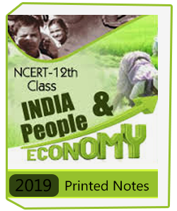 Hard Copy for Indian people &economy