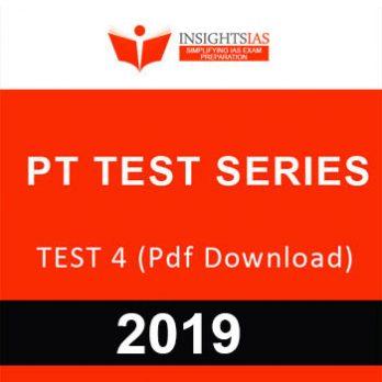 PT Test Series 2019