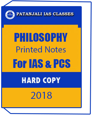 PHILOSOPHY Patanjali Printed Notes for IAS & PCS