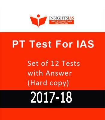 InsightonIndia PT Test 2017 for IAS Set of 12 Tests with Answer Hard Copy
