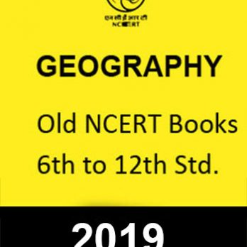 GEOGRAPHY -OLD NCERT books