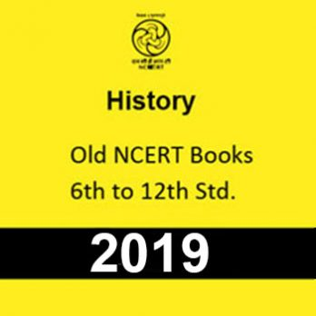 HISTORY Old NCERT books-6th to 12th