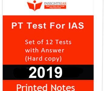 PT Test 2019-IAS Set of 12 Tests
