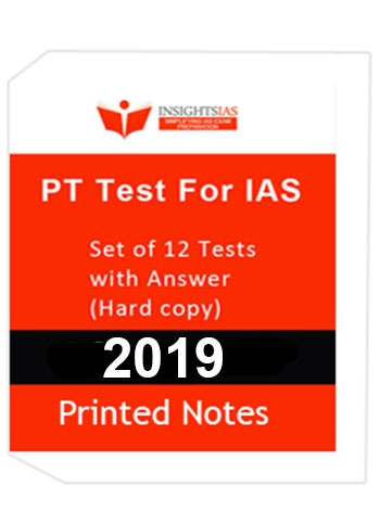 PT Test 2019-IAS Set of 12 Tests