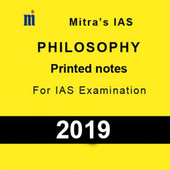 PHILOSOPHY Printed notes