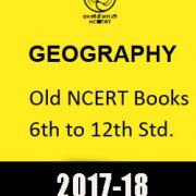 GEOGRAPHY -OLD NCERT books from class 6 to 12th