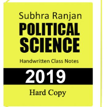 Political Science (optional)