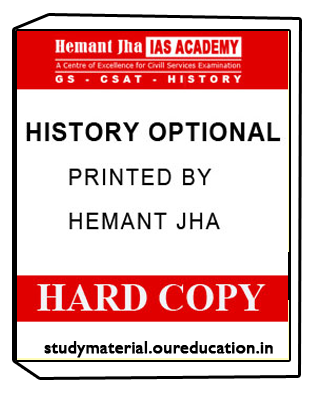 HISTORY OPTIONAL PRINTED BY HEMANT JHA