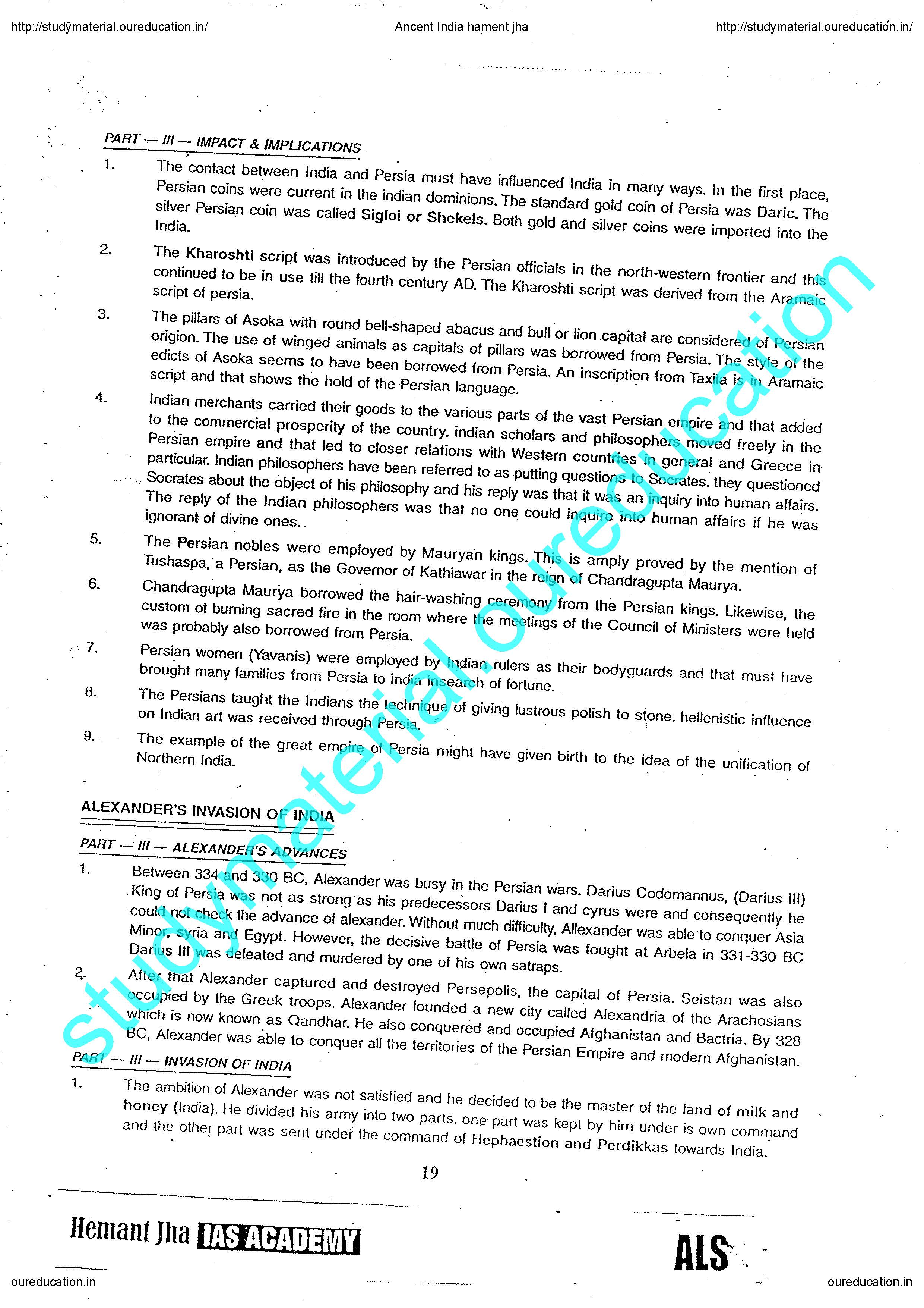 HINDU NOTES-NOVEMBER 24 2018 [UPSC IAS Current affairs]