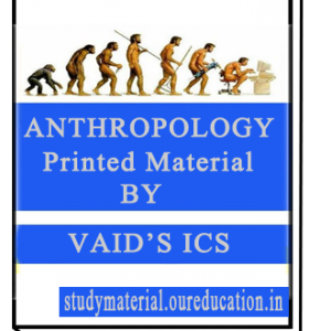 ANTHROPOLOGY Printed Material