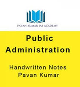 Public Administration Handwritten Notes Pavan Kumar