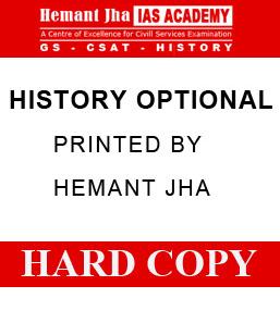 HISTORY OPTIONAL PRINTED BY HEMANT JHA
