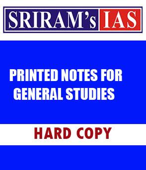 SRIRAM IAS Printed Notes For General Studies 2017