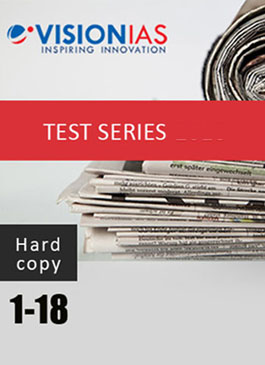 VISION PT TEST Series 2016 1-18 Hard Copy Material