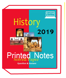 Printed Notes of History Solved Papers by Plutus Academy For Examination