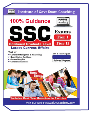 Plutus Academy Current Affairs for SSC CGL