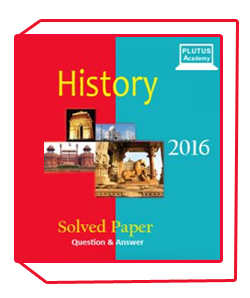 History Solved Papers by Plutus Academy For Examination