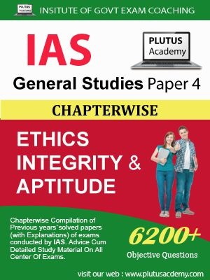 IAS General Studies Ethics Integrity Aptitude For Examination
