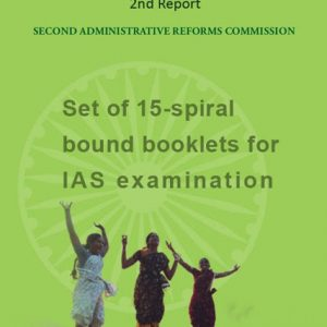 2nd ARC Report Set of 15-Spiral Bound Booklets-IAS Examination
