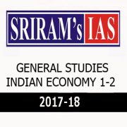 INDIAN ECONOMY (1 and 2) by SRIRAM's IAS