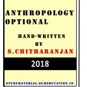 ANTHROPOLOGY Optional