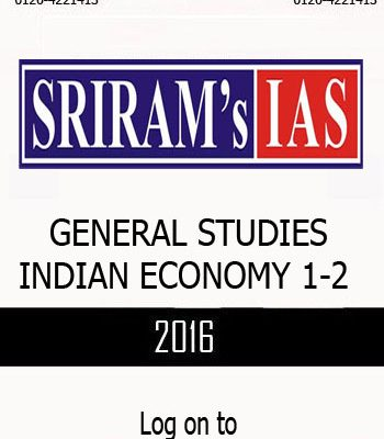 INDIAN ECONOMY (1 and 2) by SRIRAM's IAS