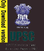 2015 UPSC Question Papers free Download