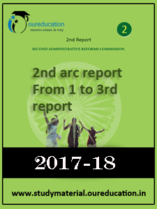 2nd ARC Report from 1st to 3rd Report for UPSC & SSC