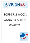 toppers-mock-answer-sheet-collection-vision-1