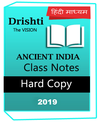 Ancient India Class Notes