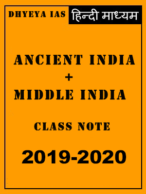 Ancient India-Middle India Class Notes Drishtiदृष्टि The Vision Foundationwith a goal to give the Civil Services wannabes continuing, subjective and overhauled showing office and study material.Indian History for general mindfulness, focused exams, medieval Indian history, Indian history notes for common administrations, for Indian history, class notes for general studies for ordering call us 0120-4221413