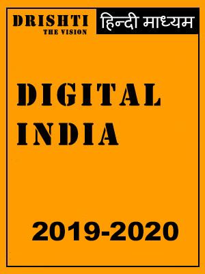Digital Indian History