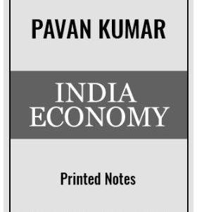bvIndian Economy Printed Notes - Pavan Kumar
