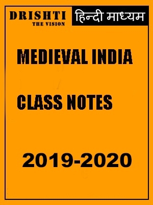 Medieval India Class Notes Drishtiदृष्टि IAS The Vision Foundation