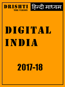 Digital India Drishti IAS