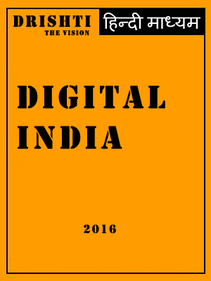Digital India Drishti IAS