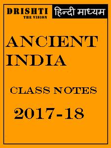 Ancient India Class Notes Drishti दृष्टि IAS