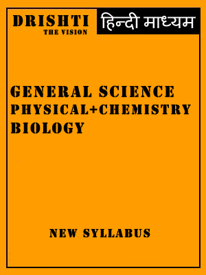 General Science Drishti दृष्टि IAS