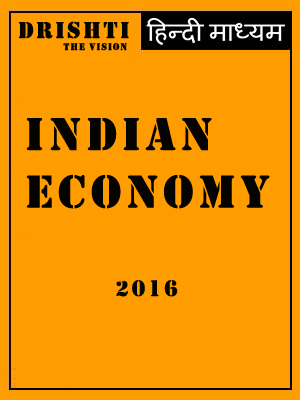 Indian Economy Drishti दृष्टि IAS