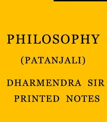 Patanjali Philosophy Hindi Medium Printed Notes