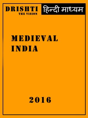 Medieval India Class Notes Drishtiदृष्टि IAS