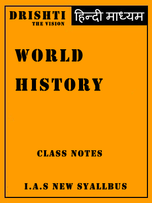 World History Class Notes Drishtiदृष्टि IAS